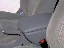Подлокотник Ford Fusion Премиум бар из эко кожи