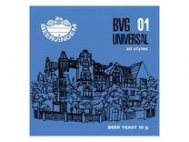 Пивные дрожжи Beervingem Universal BVG01, 10 г