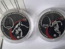 Набор 12 монет 3 рубля Ag fifa 2018 в России