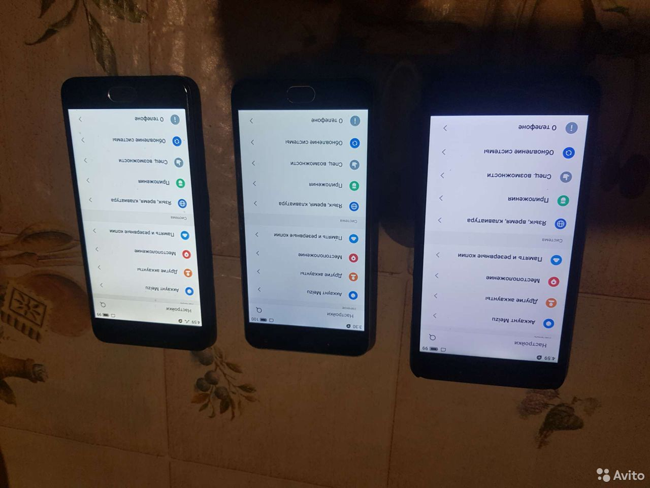 Meizu M5 Duos 5.2ips 13/8mp 3000mha
