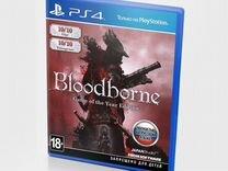 Продам Bloodborne Goty