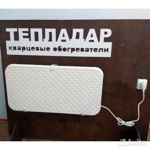 Кварцевые обогреватели в Ноябрьске