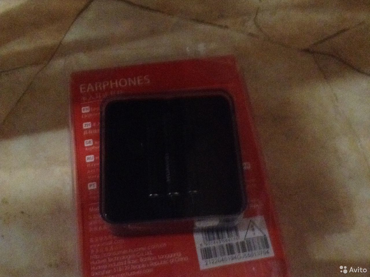Huawei наушники  89525679047 купить 1