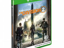 The division 2 на Xbox one