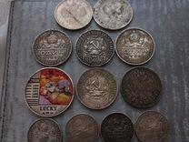 Старинные Монеты серебро