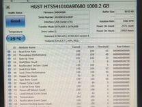 HDD жесткие диски от 160 до 2000GB