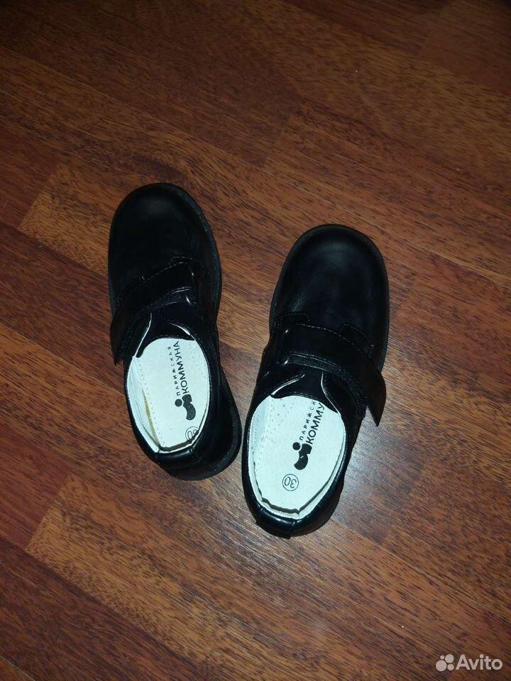 Туфли для мальчика 30 размер  89149176568 купить 3