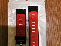 Браслет силиконовый 22mm