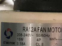 Двигатель внутреннего блока RA12A