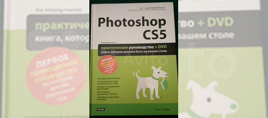Photoshop CS5: The Missing Manual price
