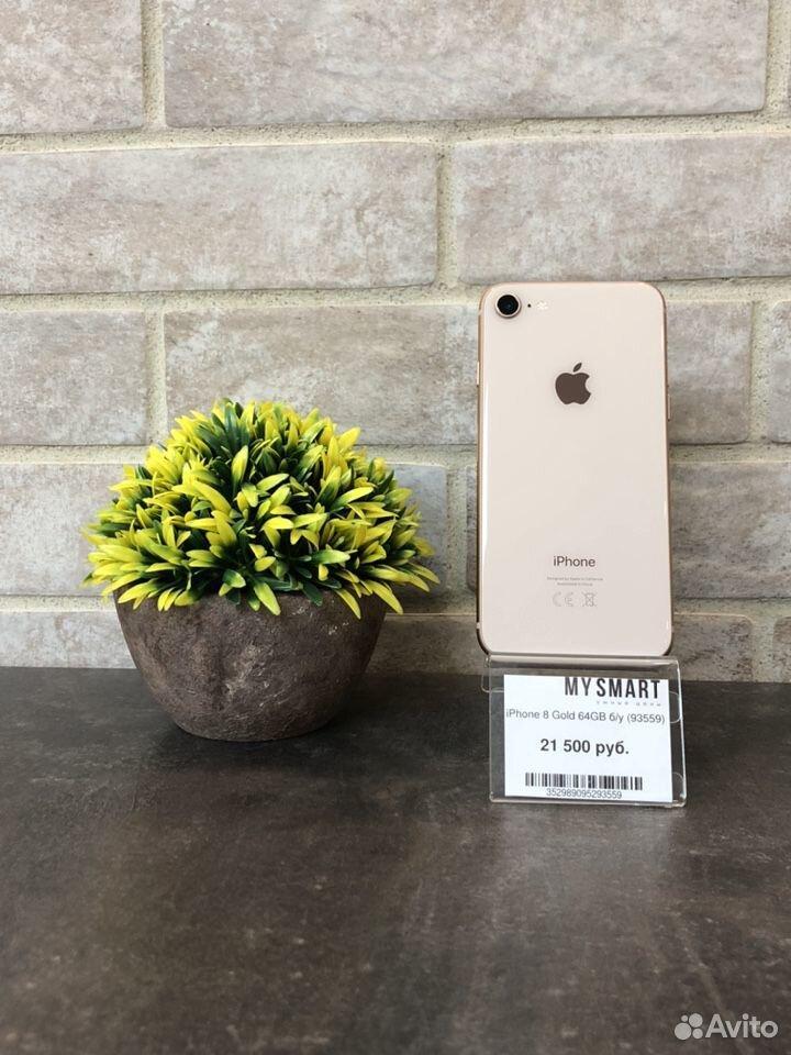 iPhone 8 Ростест  89521113511 купить 2