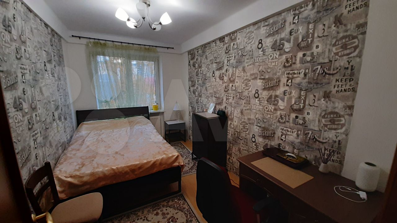 2-к квартира, 45.5 м², 4/9 эт.  89119297934 купить 4