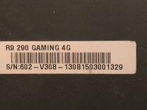 Radeon R9 290 4G