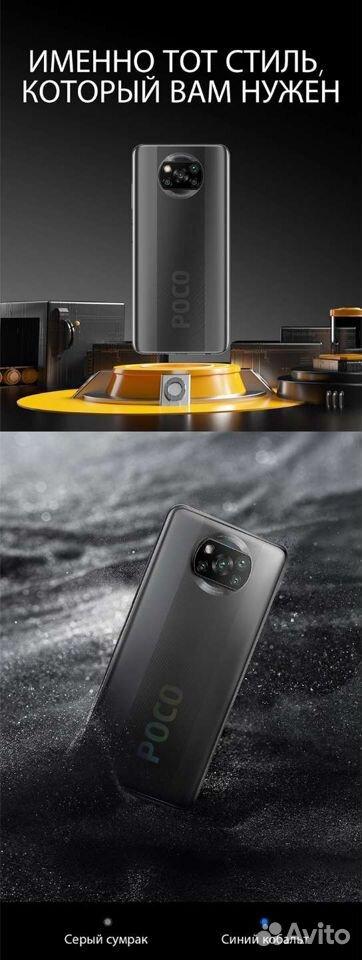 Xiaomi Poco X3 NFC  89281539012 купить 1