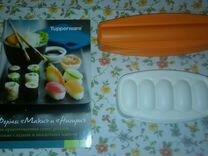 Набор для роллов Tupperware