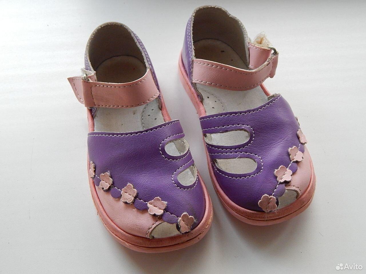 Обувь для девочки  89614983783 купить 1