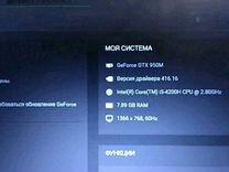 Игровой ноутбук asus GL552JX