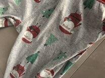 Пижама детская мазекея