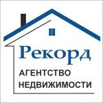 Агентство Недвижимости «РЕКОРД»