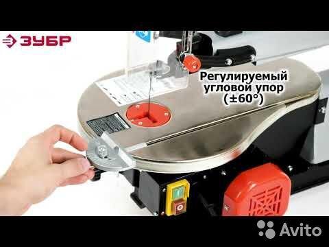 Станок лобзиковый зсл-90 зубр 89196610416 купить 1